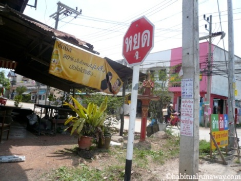 Thai Stop Sign